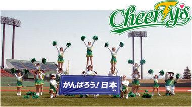 cheertys2.jpg