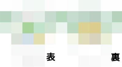 blog019.jpg