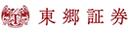 東郷証券株式会社